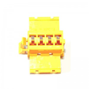 Connector B  yellow